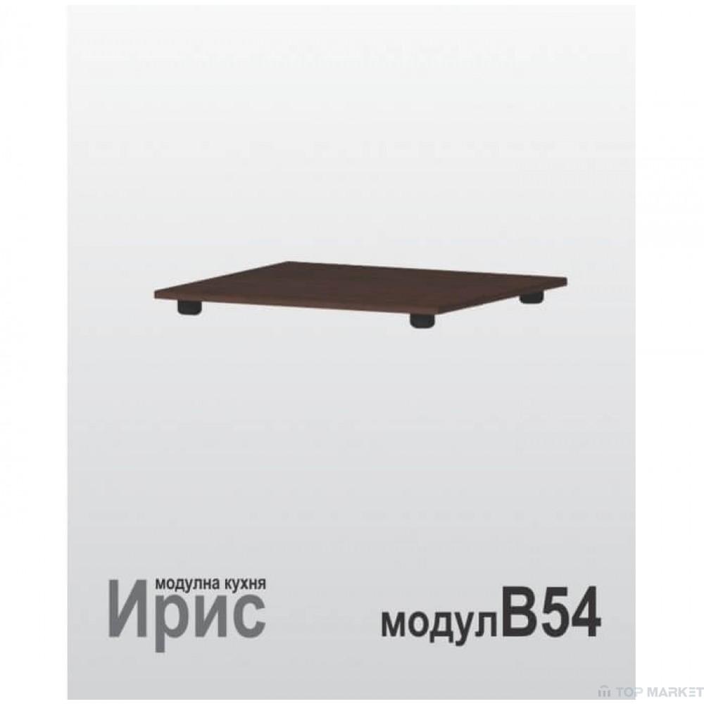 Подиум за свободно стояща фурна Ирис B54