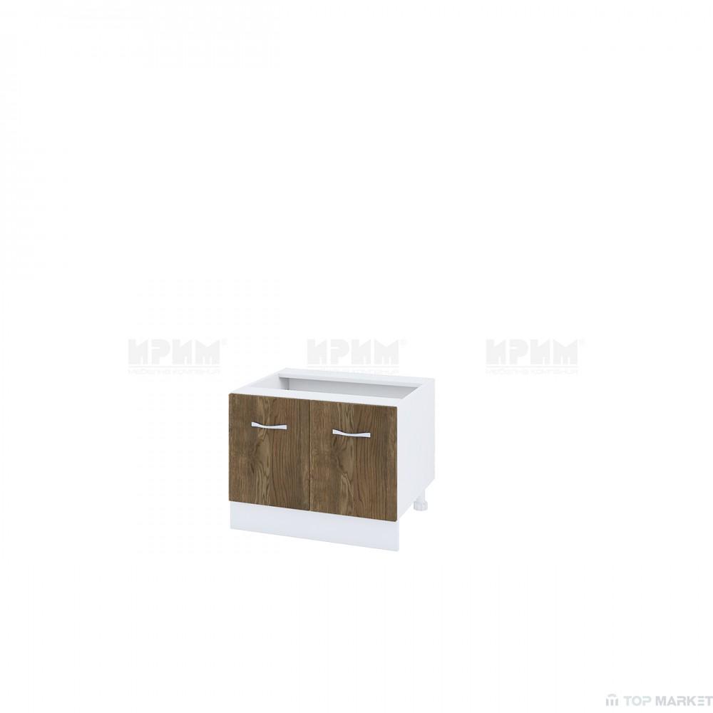 Долен шкаф за Раховец City БЛ-232