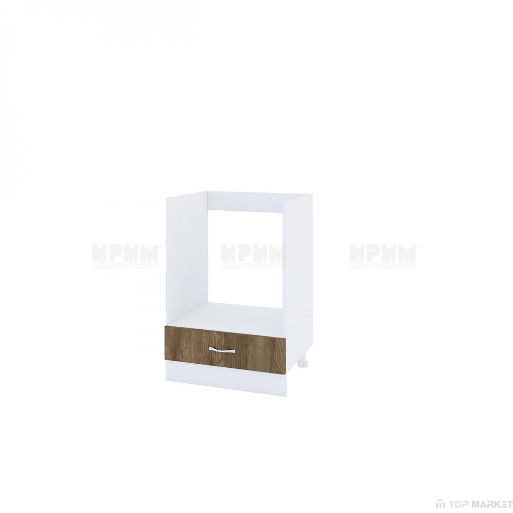 Долен шкаф за вграждане на фурна City БЛ-236