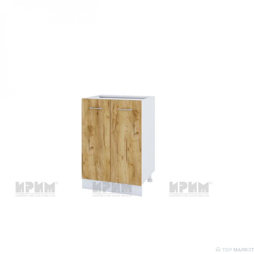 Долен шкаф City БДД-122 за вграждане на мивка