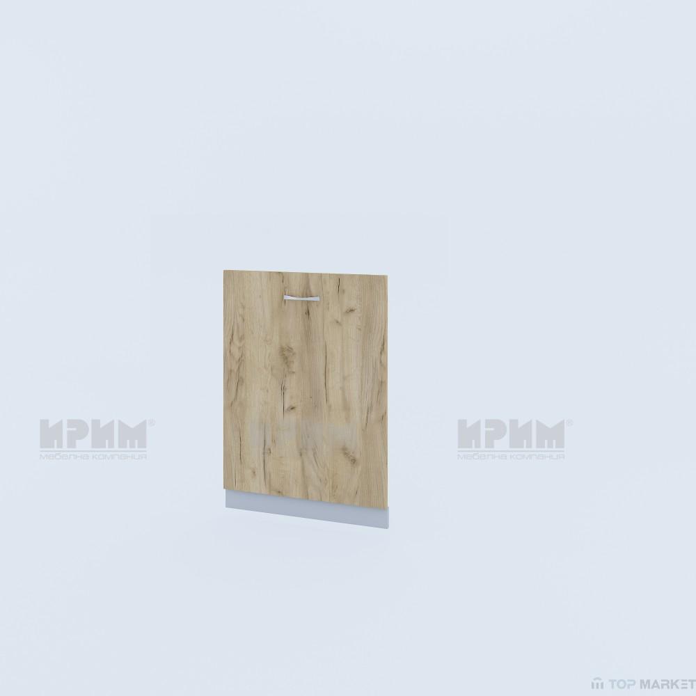 Врата за вградена съдомиялна City БДД-139