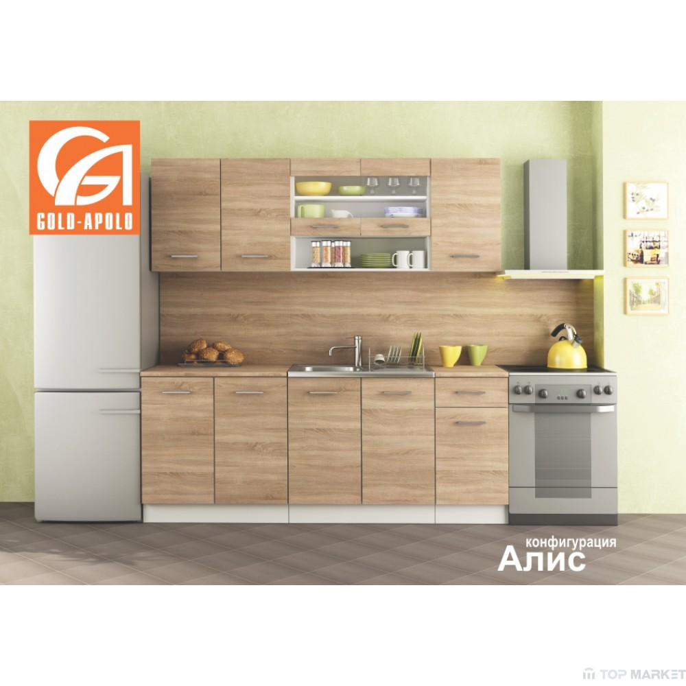 Кухненски комплект АЛИС 7