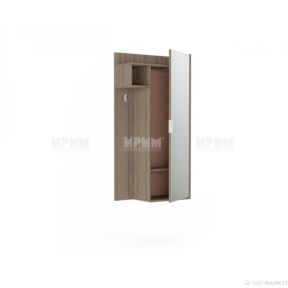 Закачалка с огледало City 4014