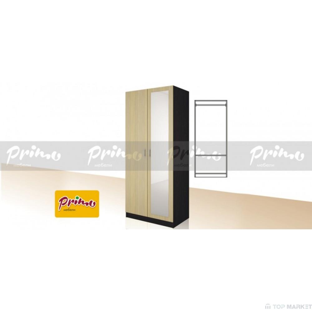 Двукрилен гардероб Primo 9