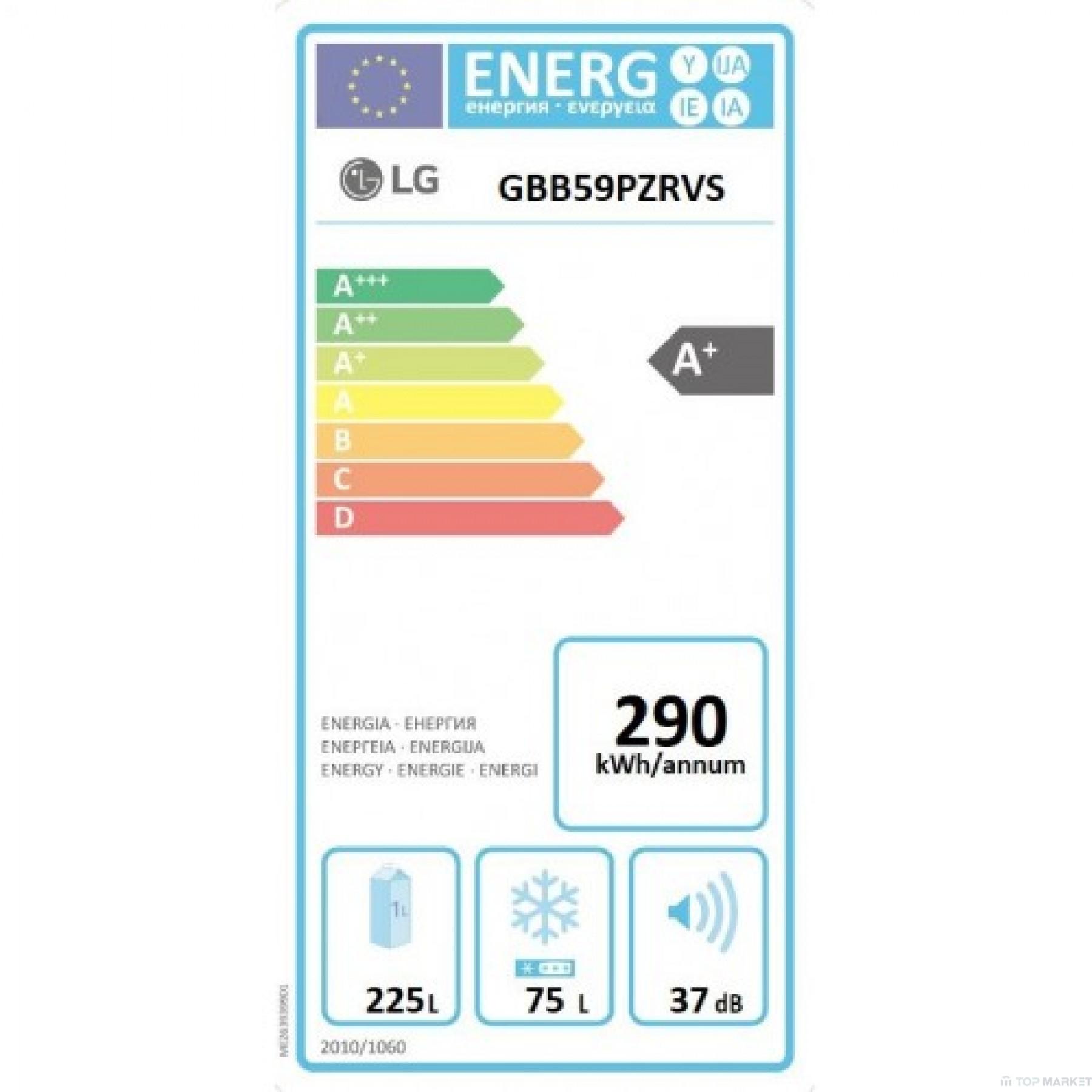 Хладилник-фризер  LG GBB-59PZRVS