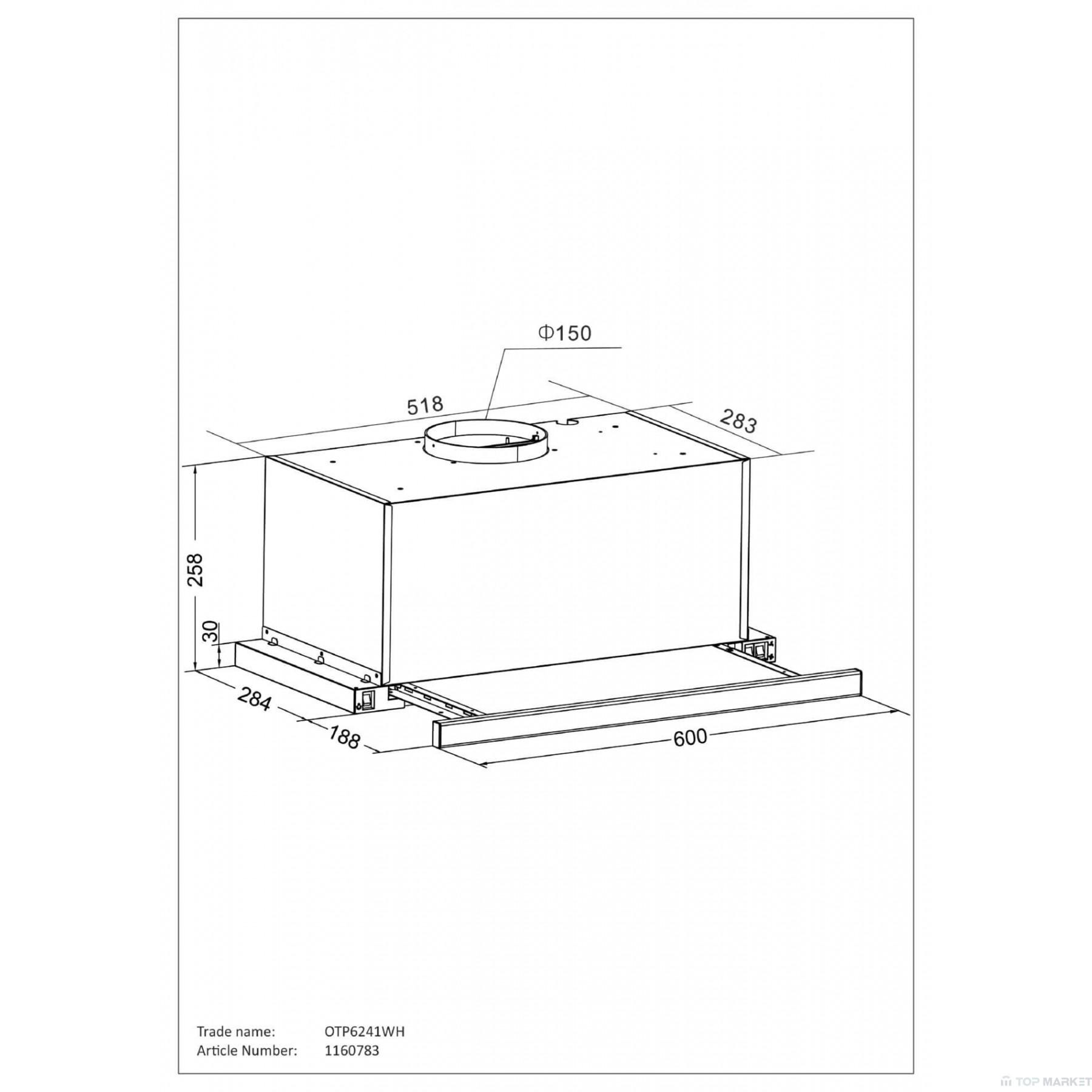 Абсорбатор за вграждане HANSA OTP 6241 WH