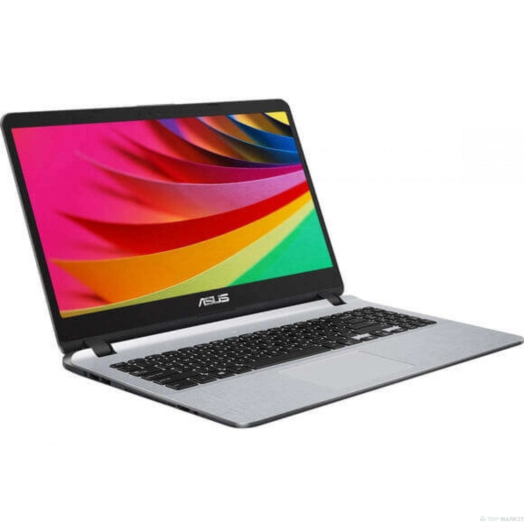 Лаптоп ASUS X507UA-EJ1055 /15/4417U