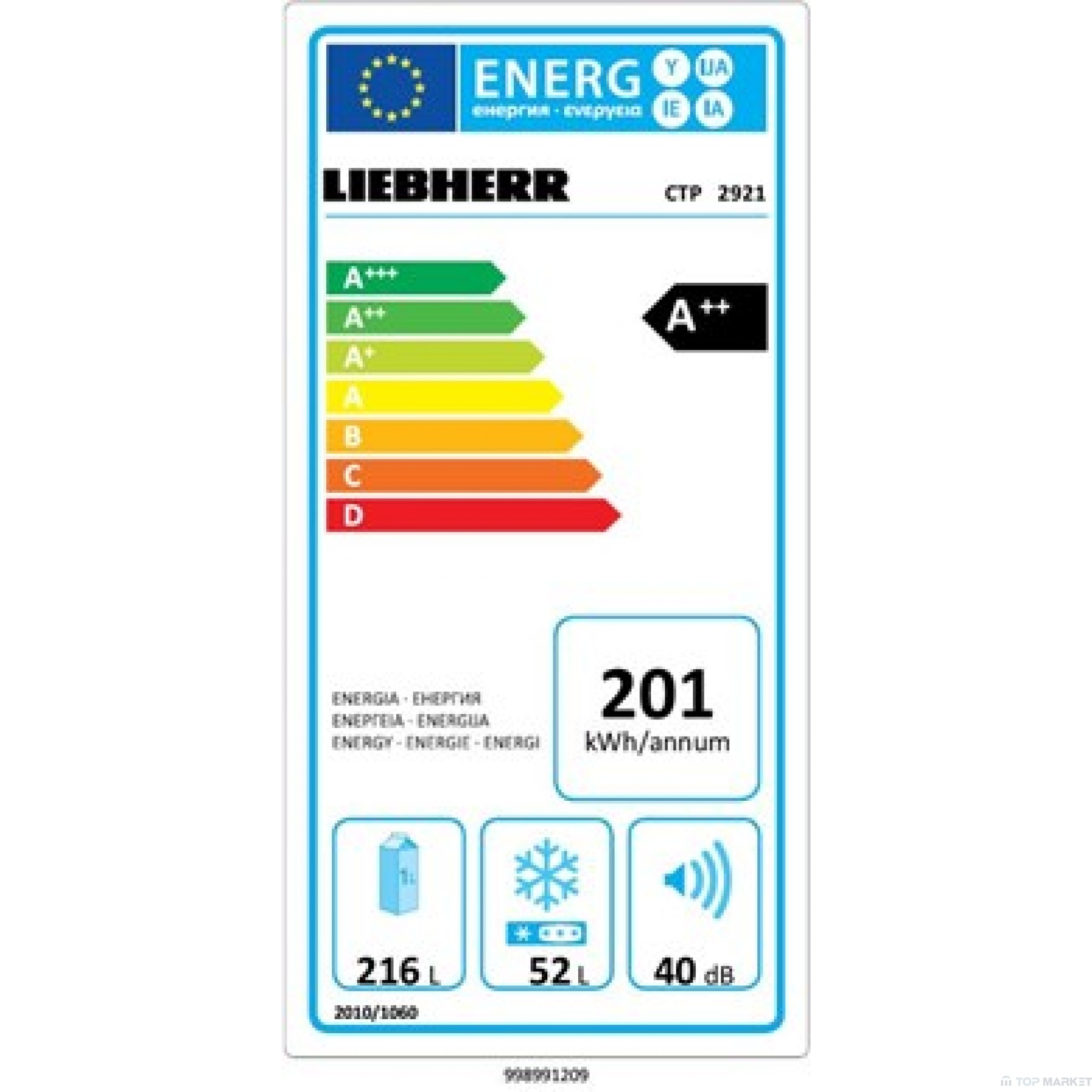 Хладилник LIEBHERR CTP 2921