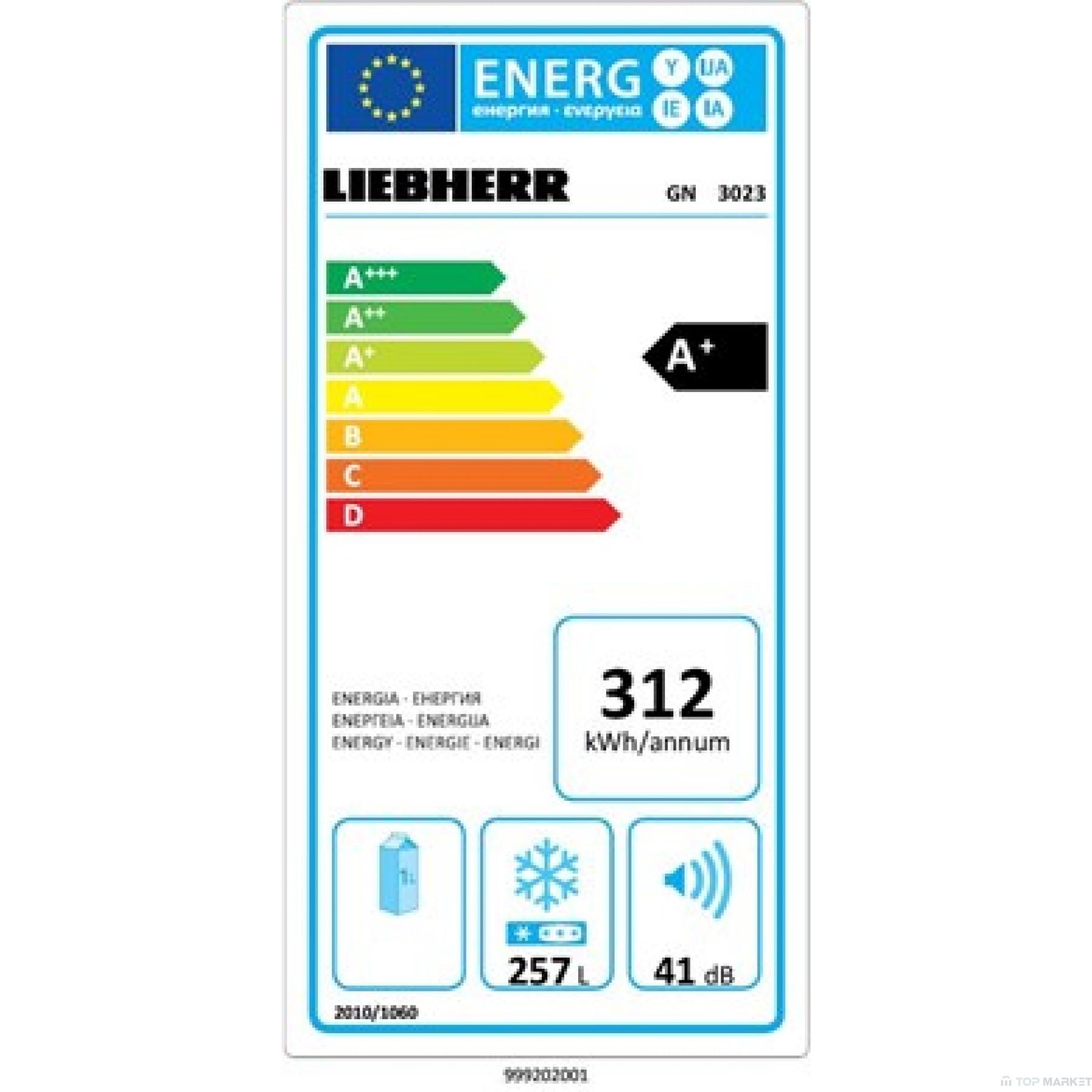 Фризер вертикален Liebherr GN3023