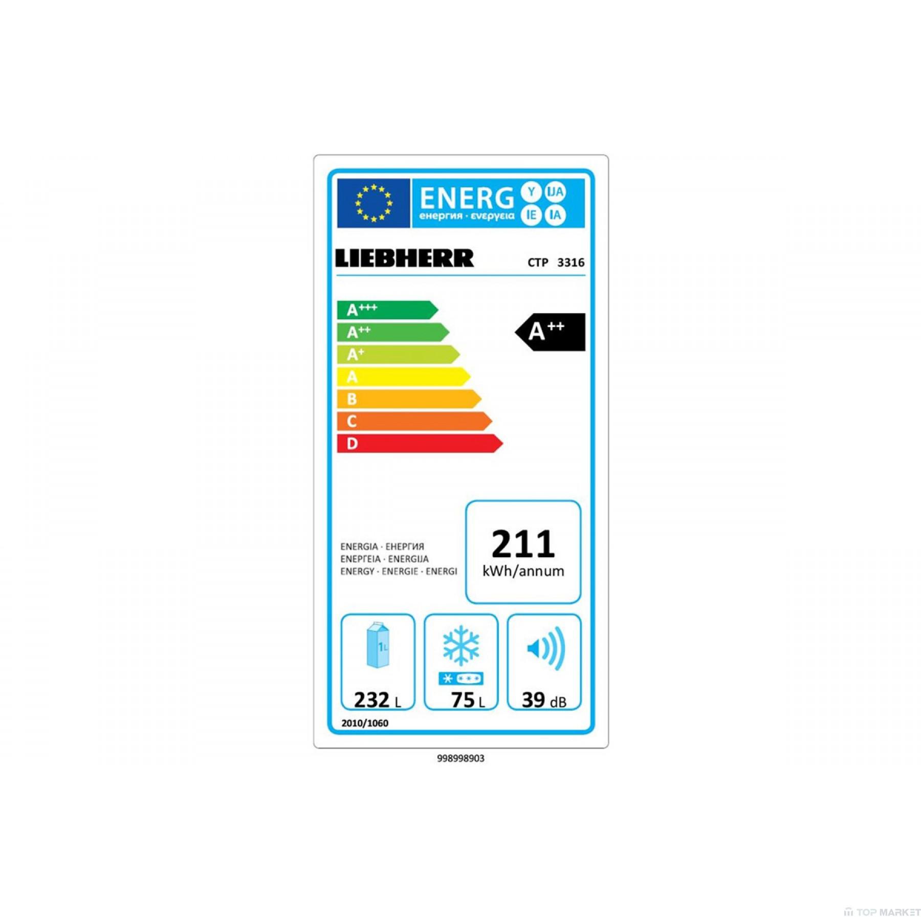 Хладилник LIEBHERR CTP 3316