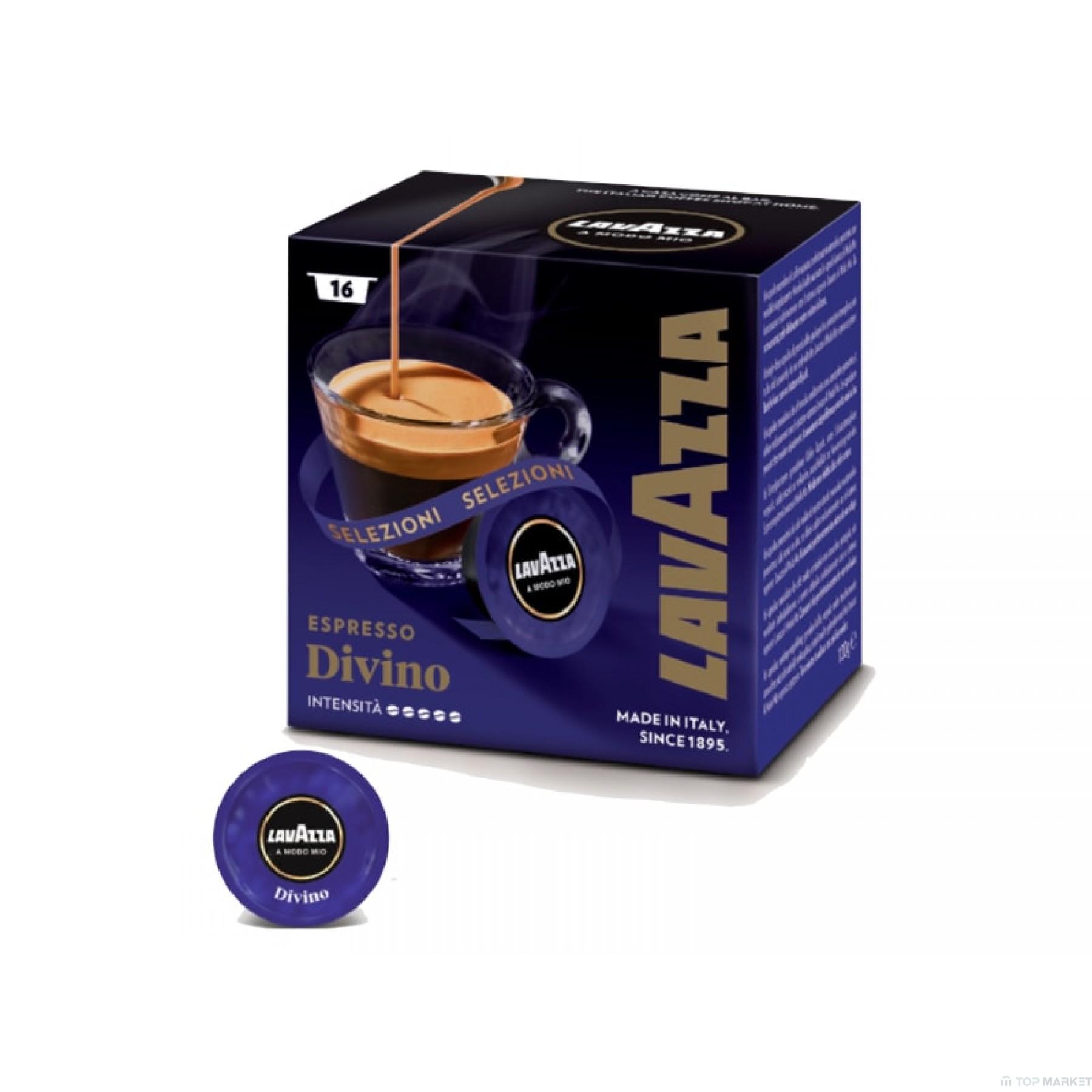 Капсулна кафемашина LAVAZZA A MODO MIO 10062921