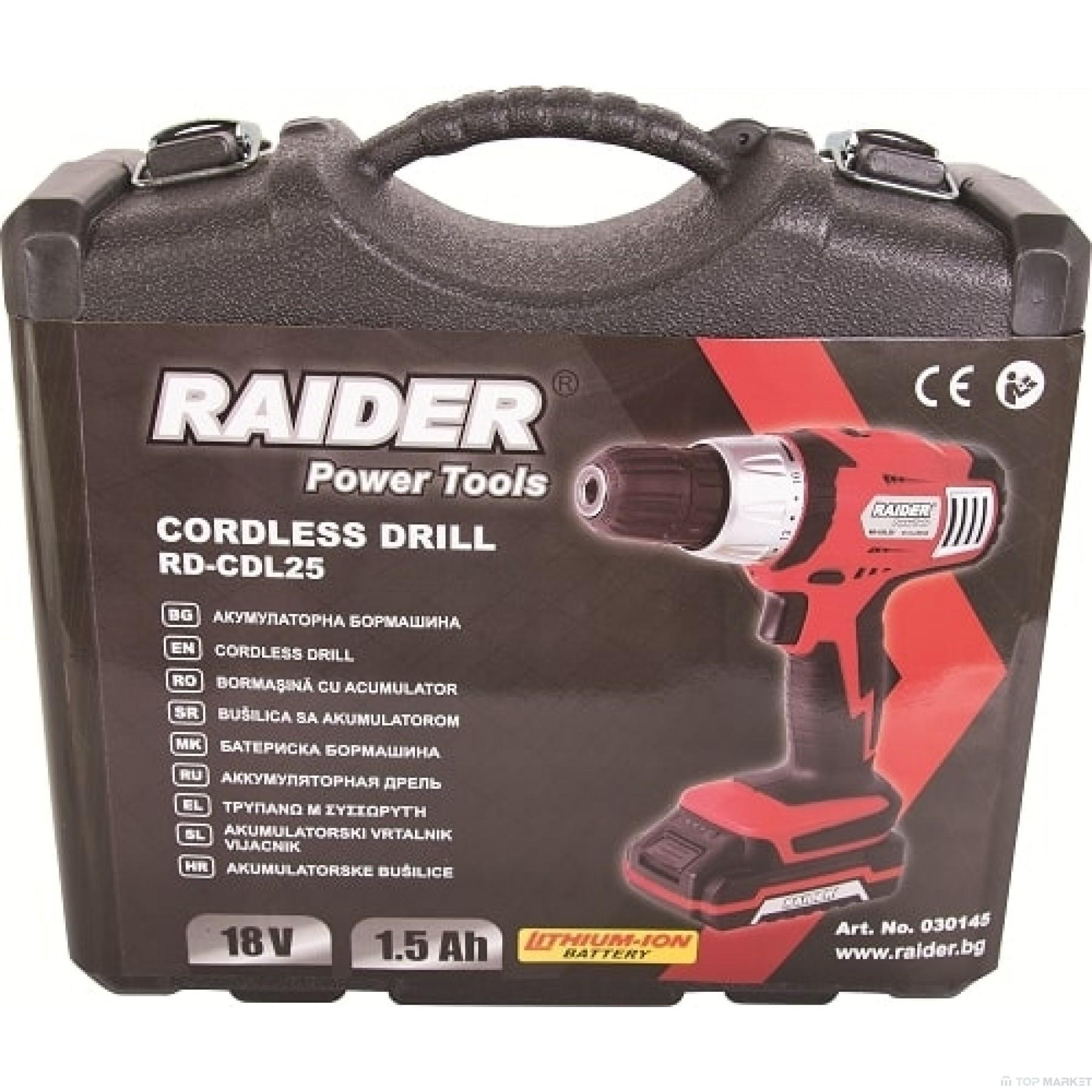 Бормашина акумулаторна RAIDER RD-CDL25