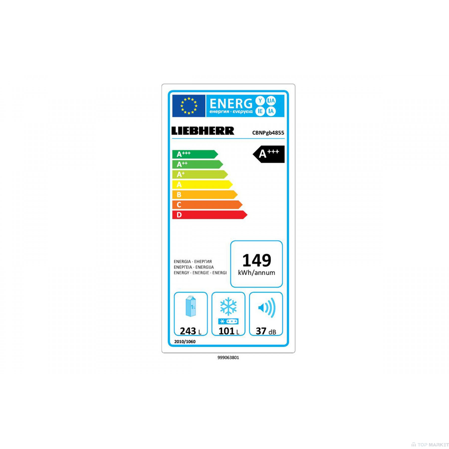 Хладилник  фризер LIEBHERR CBNPgb 4855