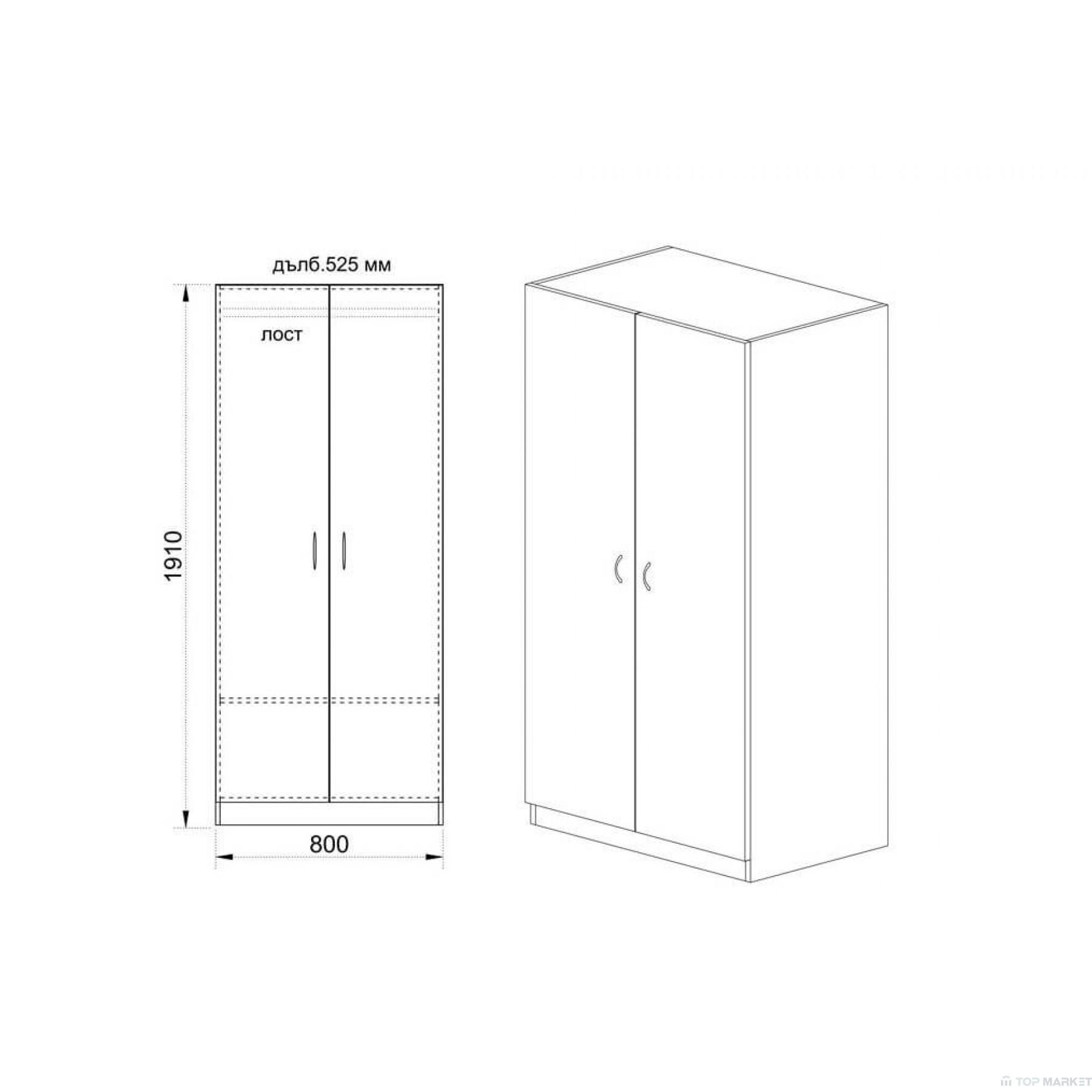 Двукрилен гардероб City 1001