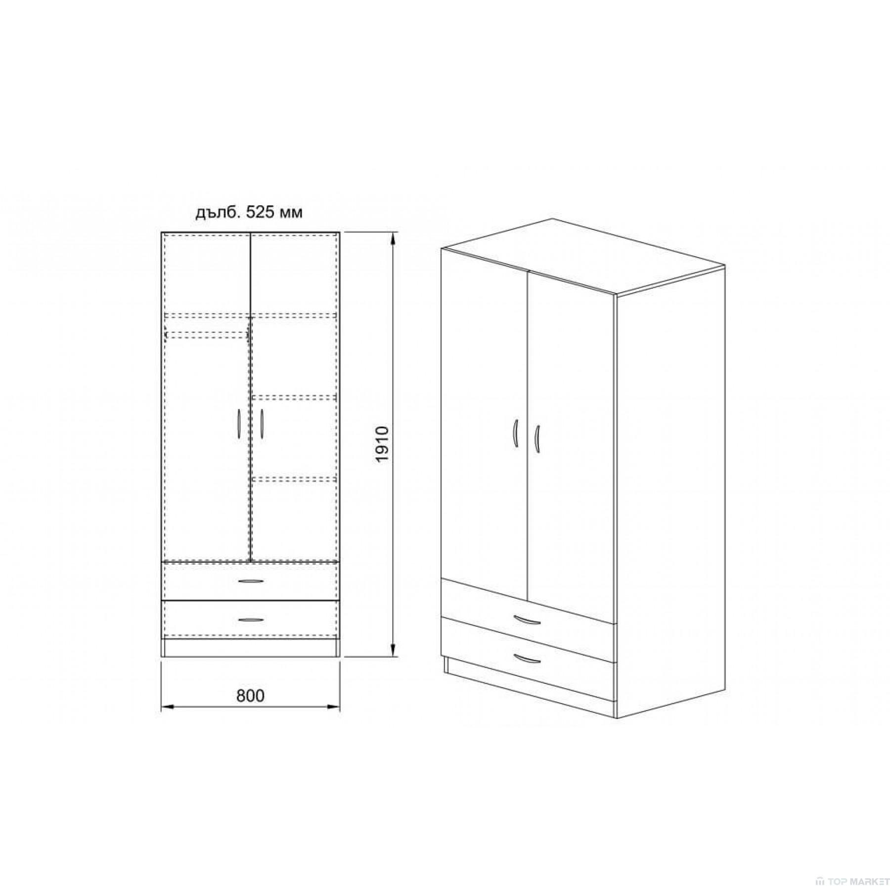 Двукрилен гардероб City 1008