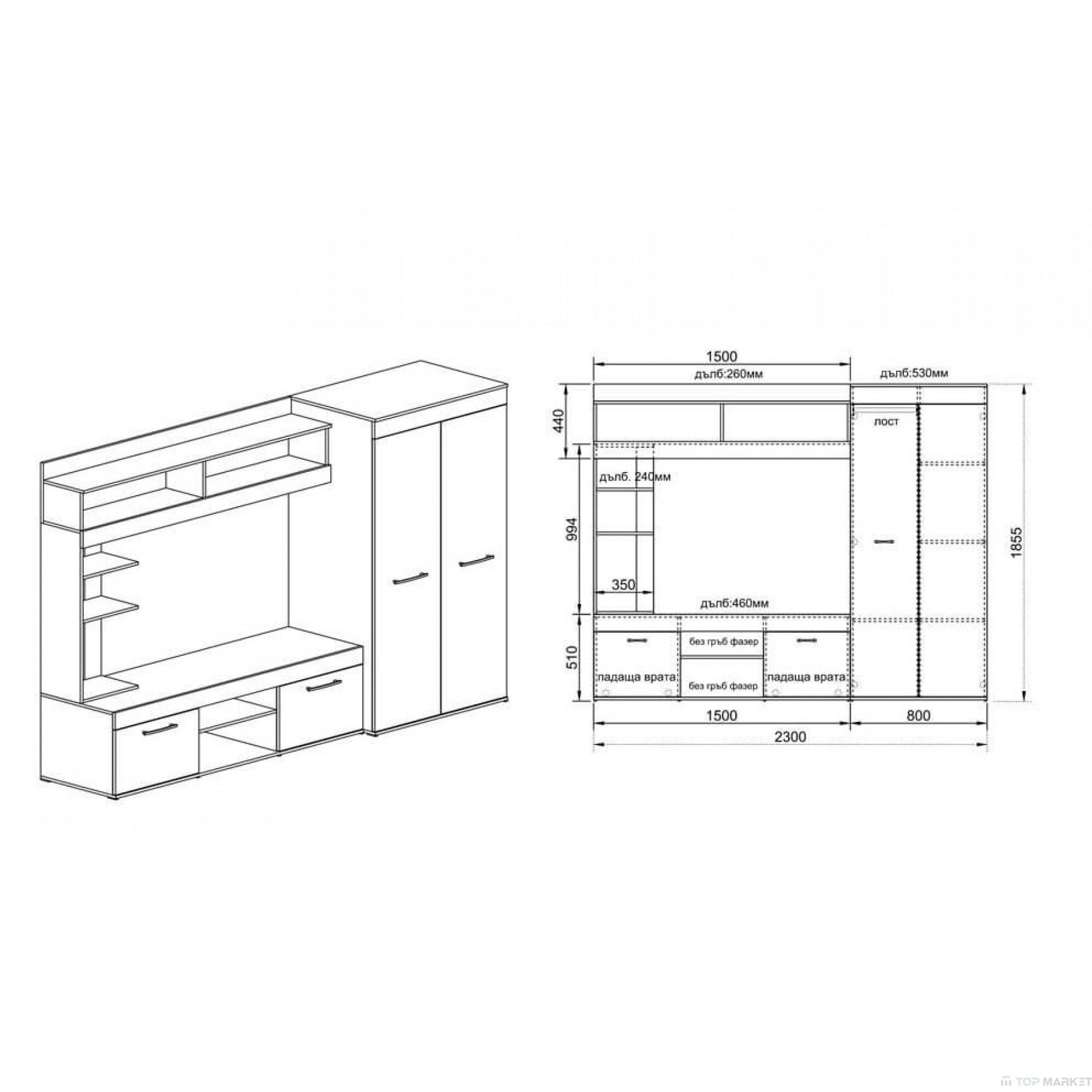 Модулна композиция за дневна Беста 9006