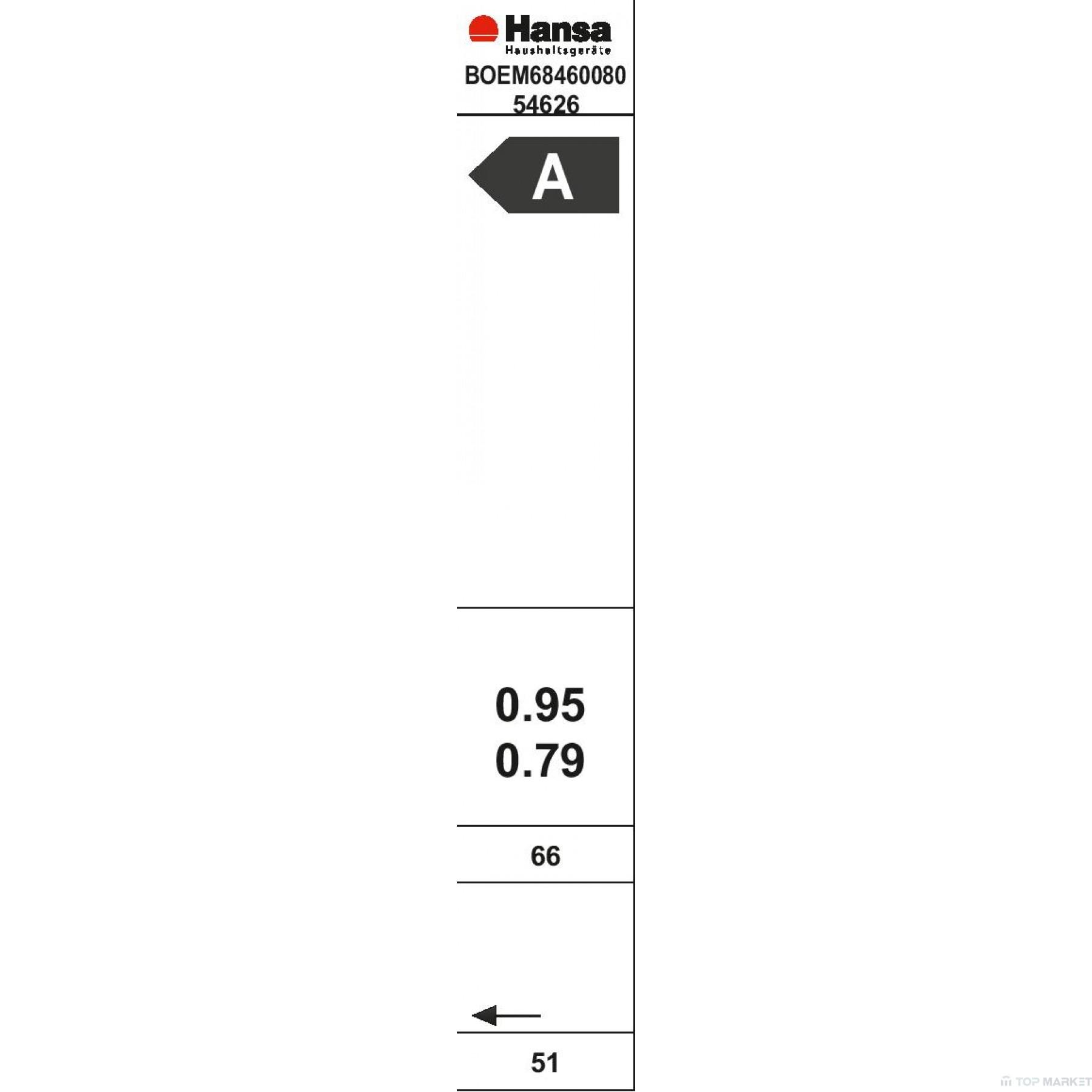 Готварска фурна за вграждане Hansa BOEM68460080 NEW