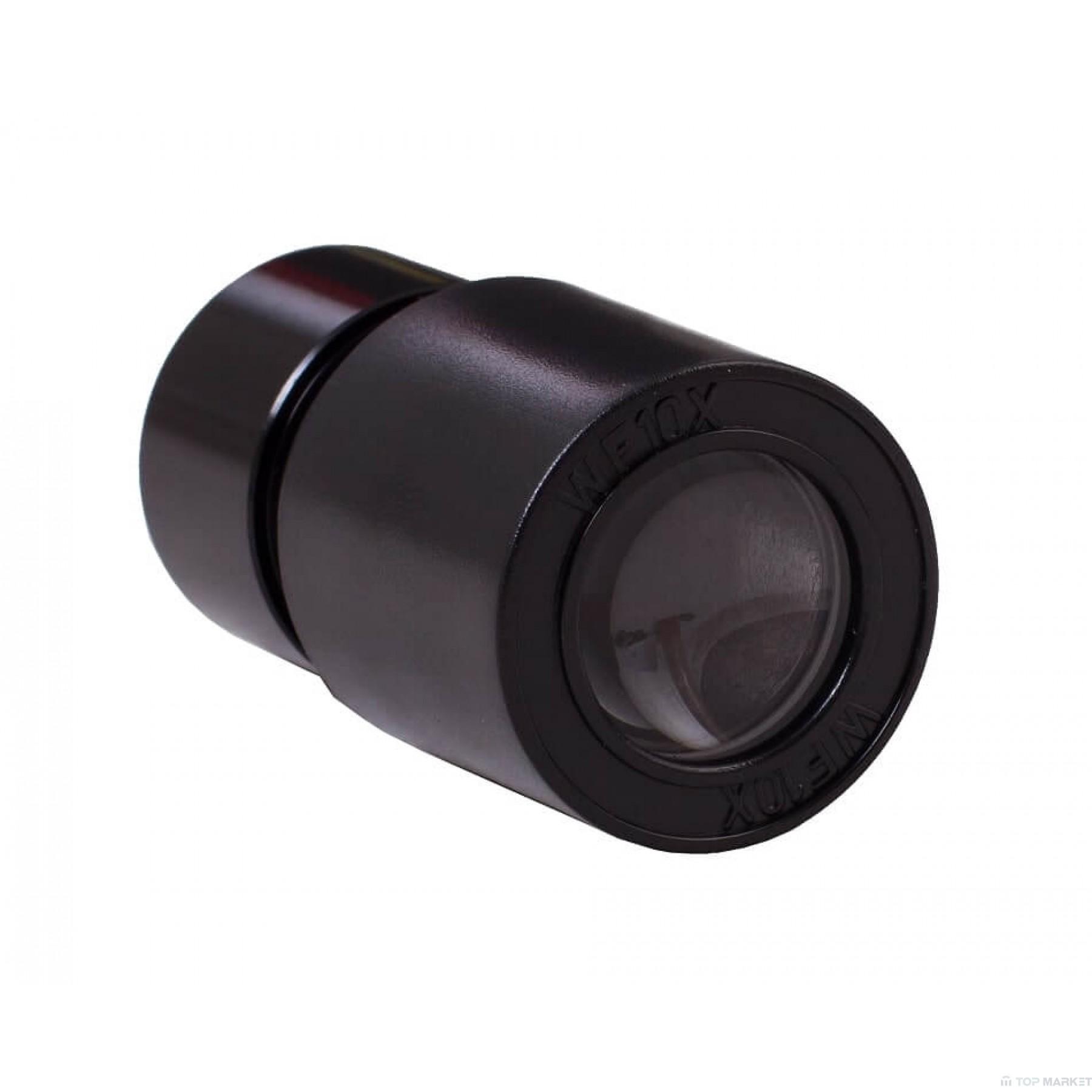 Цифров микроскоп Levenhuk Rainbow D2L 0.3M, Moonstone