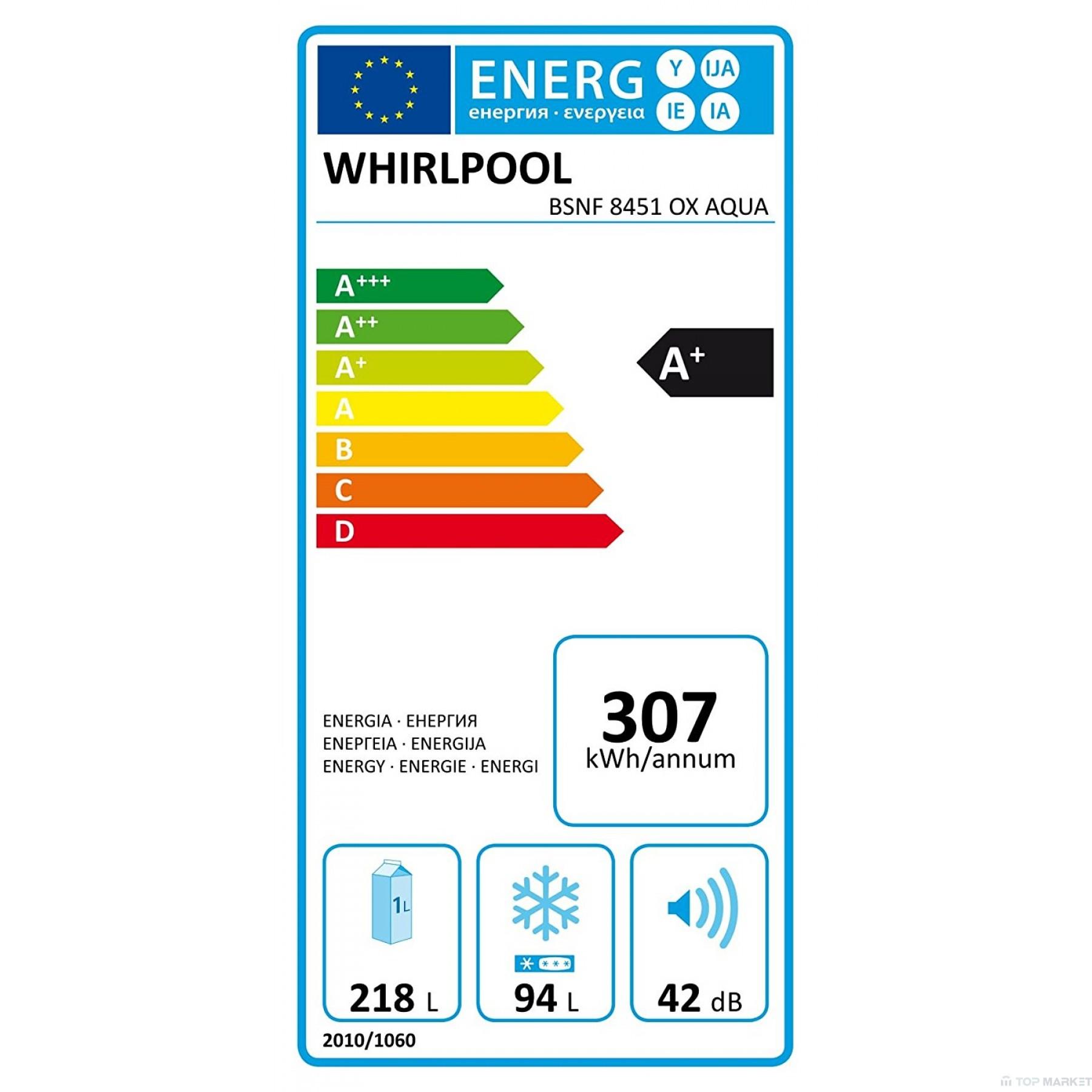 Хладилник фризер WHIRLPOOL BSNF 8451 OX AQ