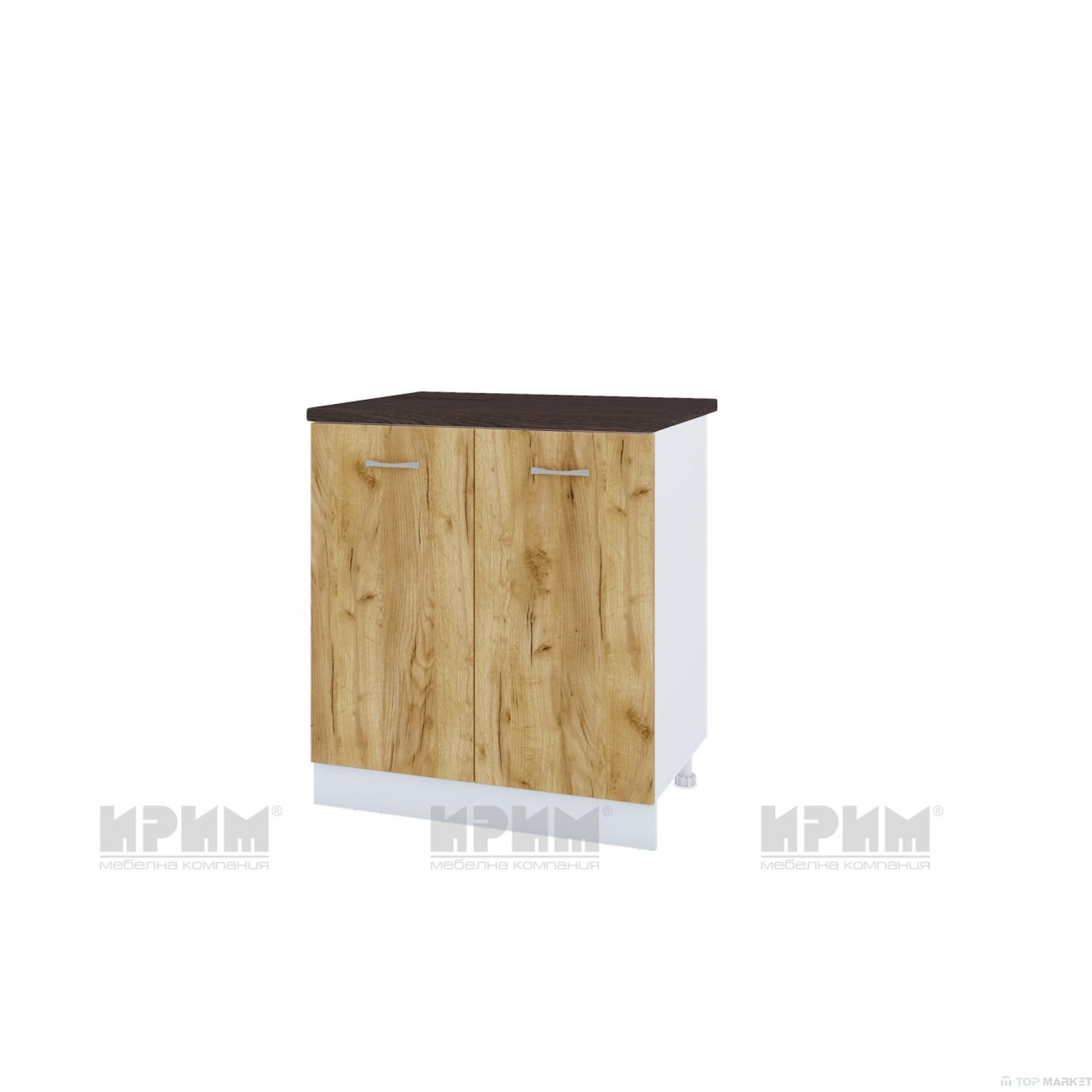 Долен шкаф City БДД-123 за вграждане на мивка