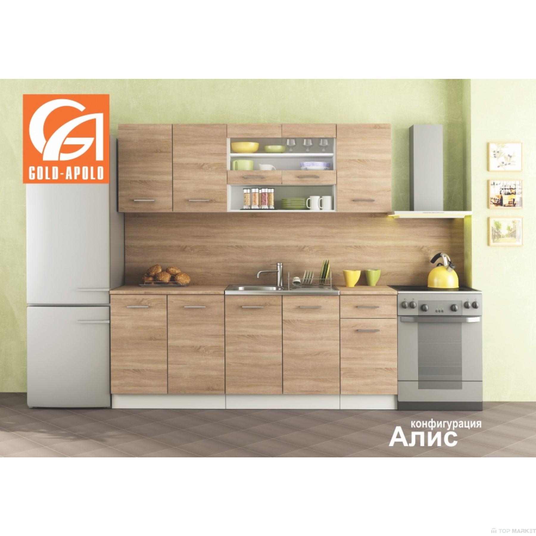 Горна етажерка за кухня АЛИС