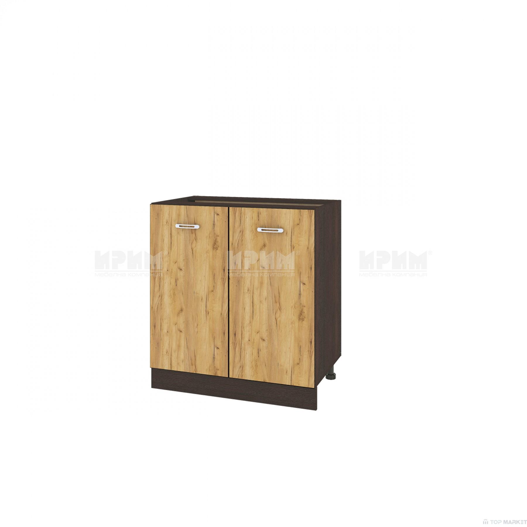 Долен шкаф City ВДД-23 за вграждане на мивка