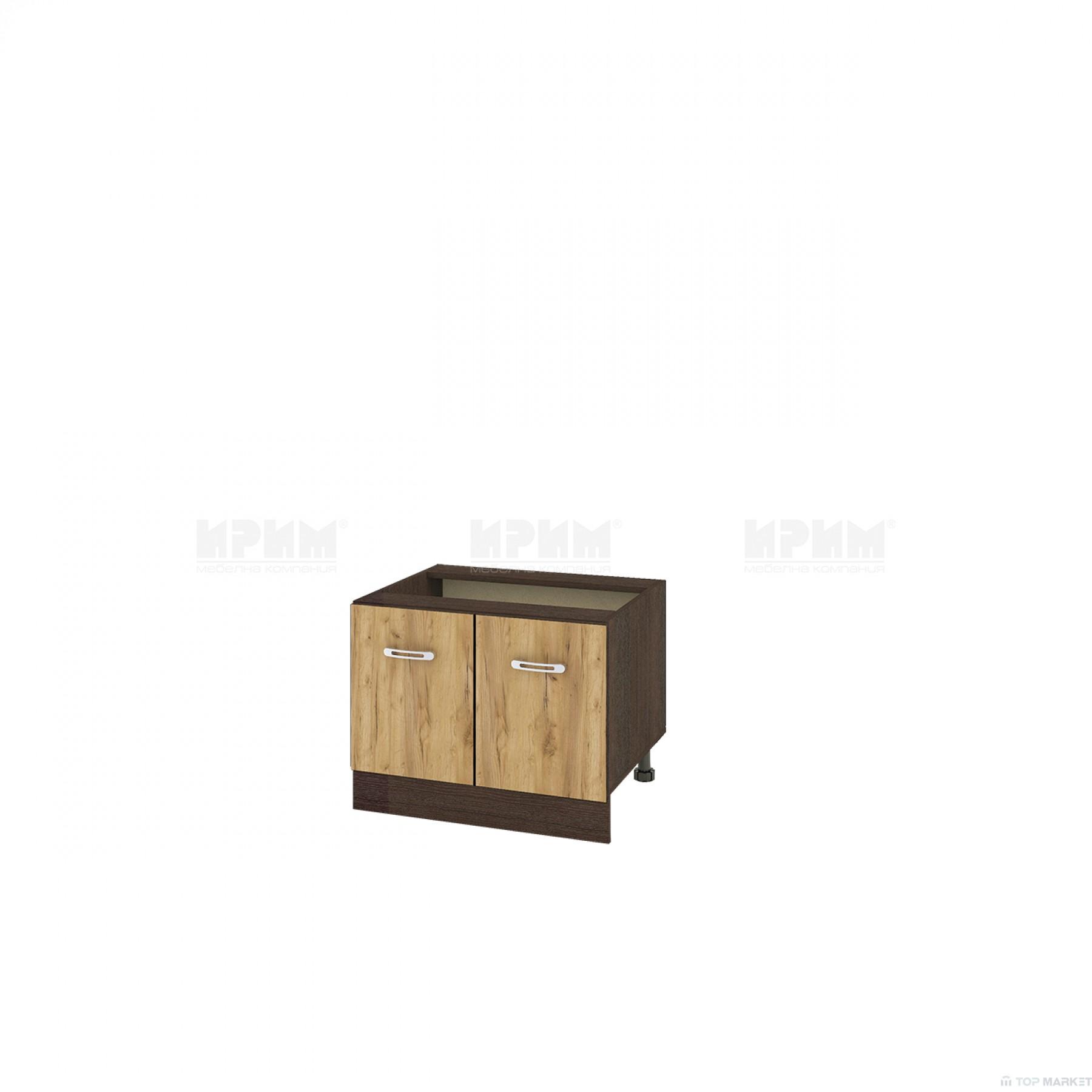 Долен шкаф за Раховец City ВДД - 32