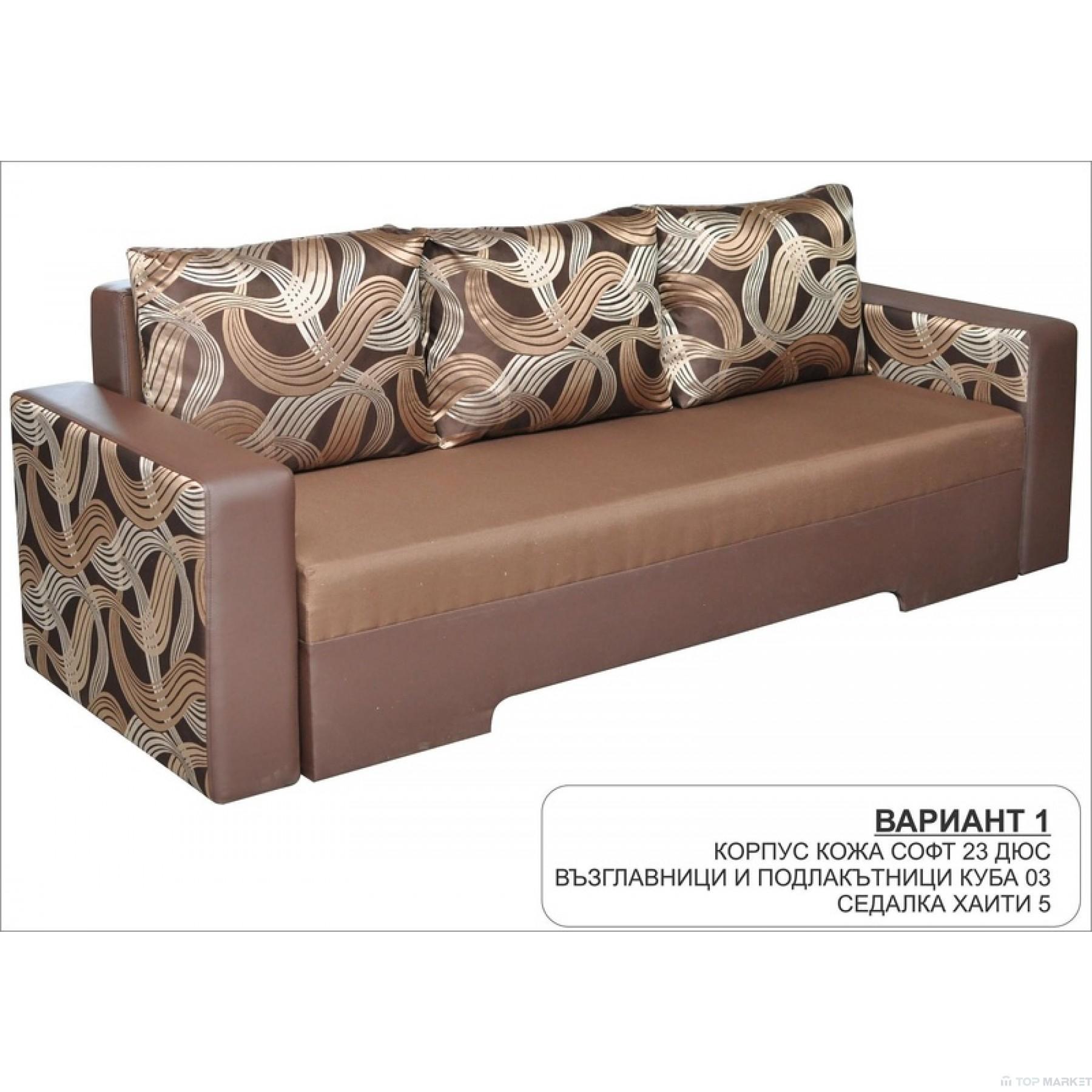 Разтегателен диван Бети