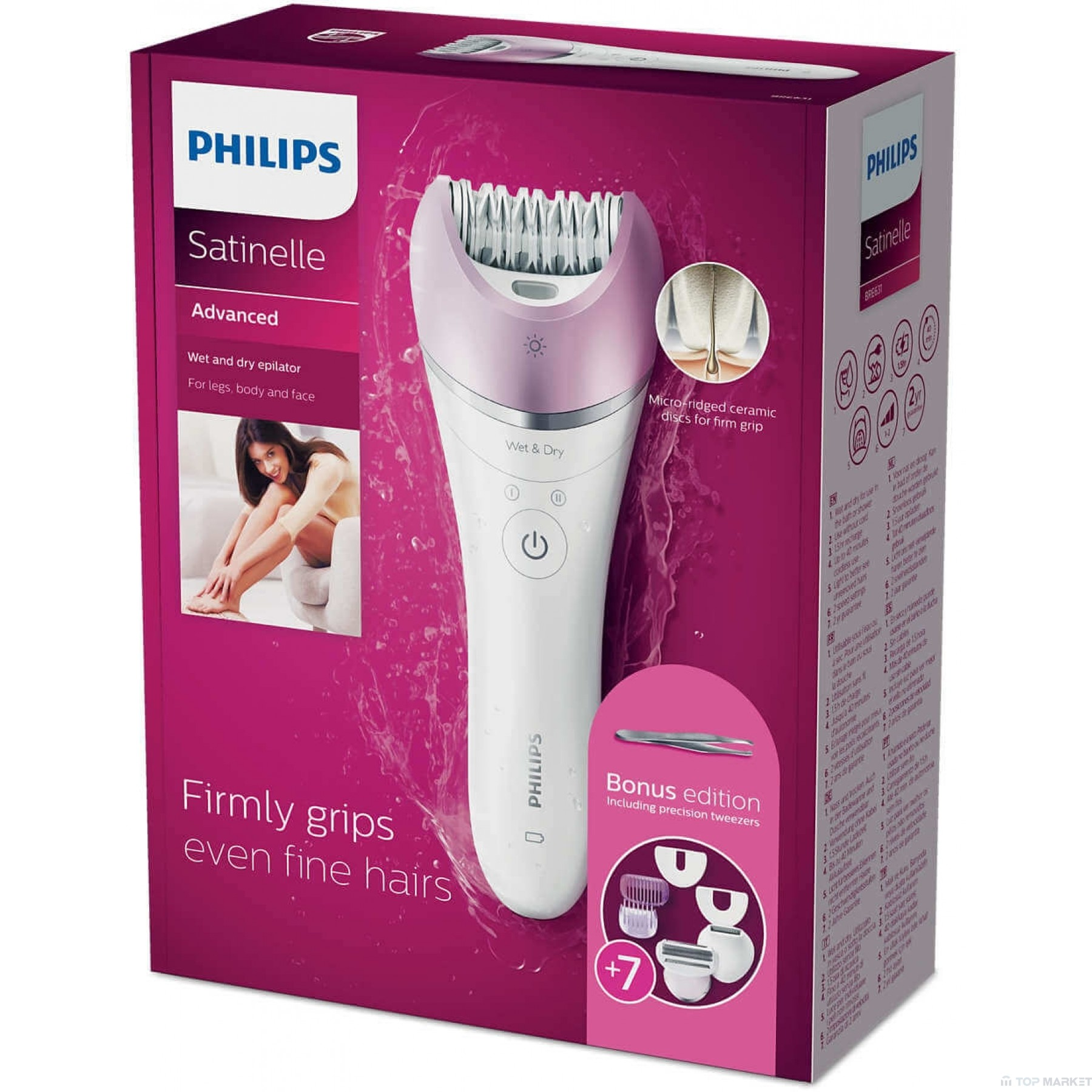 Епилатор PHILIPS BRE 631/00