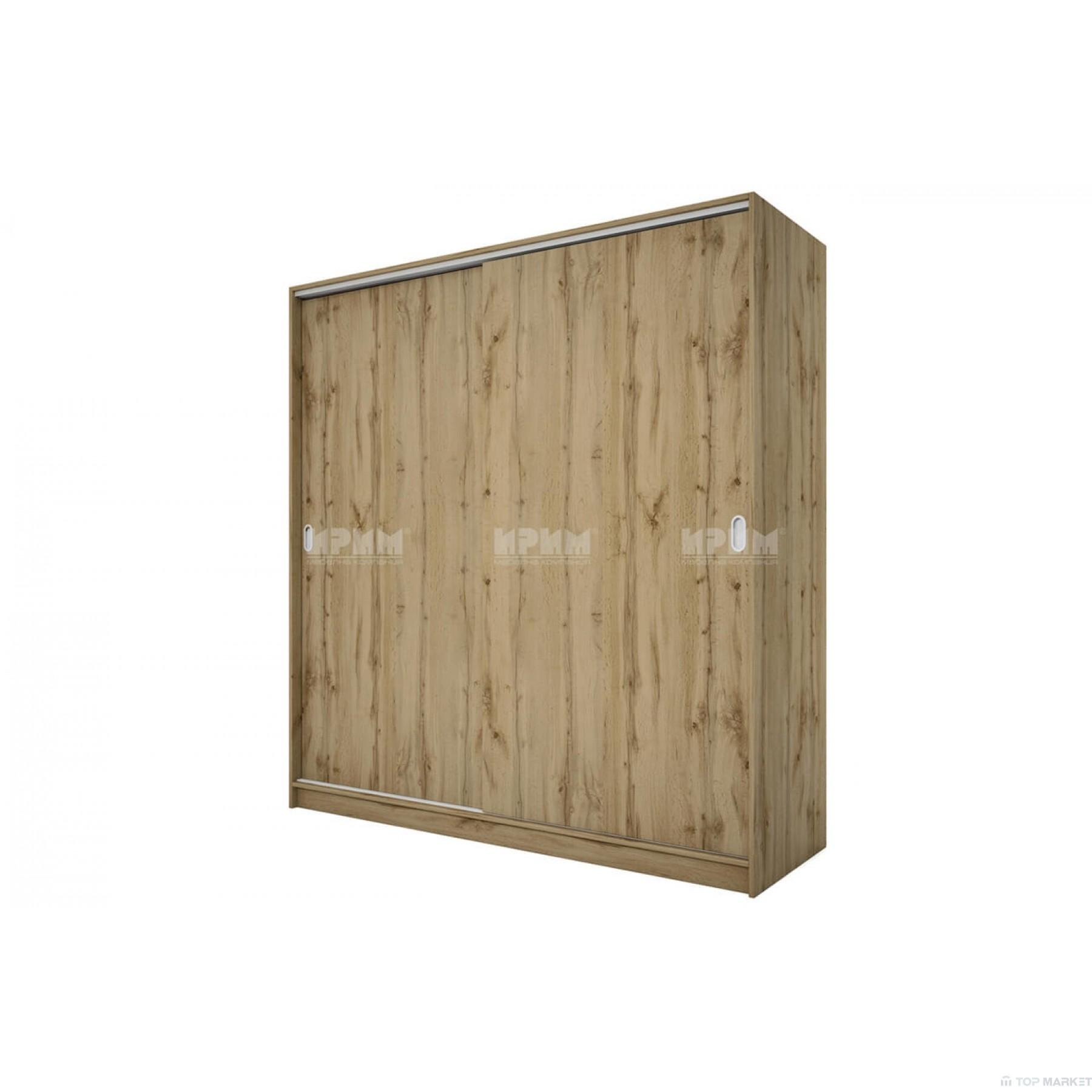 Двукрилен гардероб с плъзгащи врати City 1009