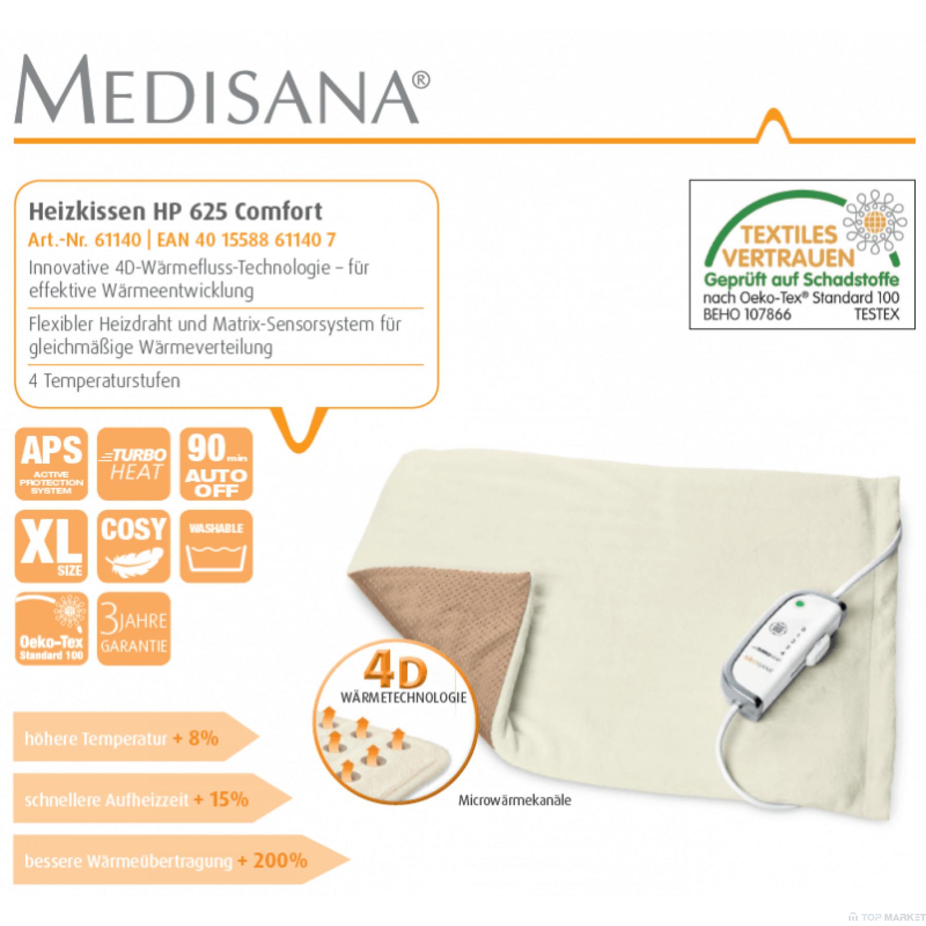 Електрическа грейка Medisana HP 625 с 4D топлинна технология