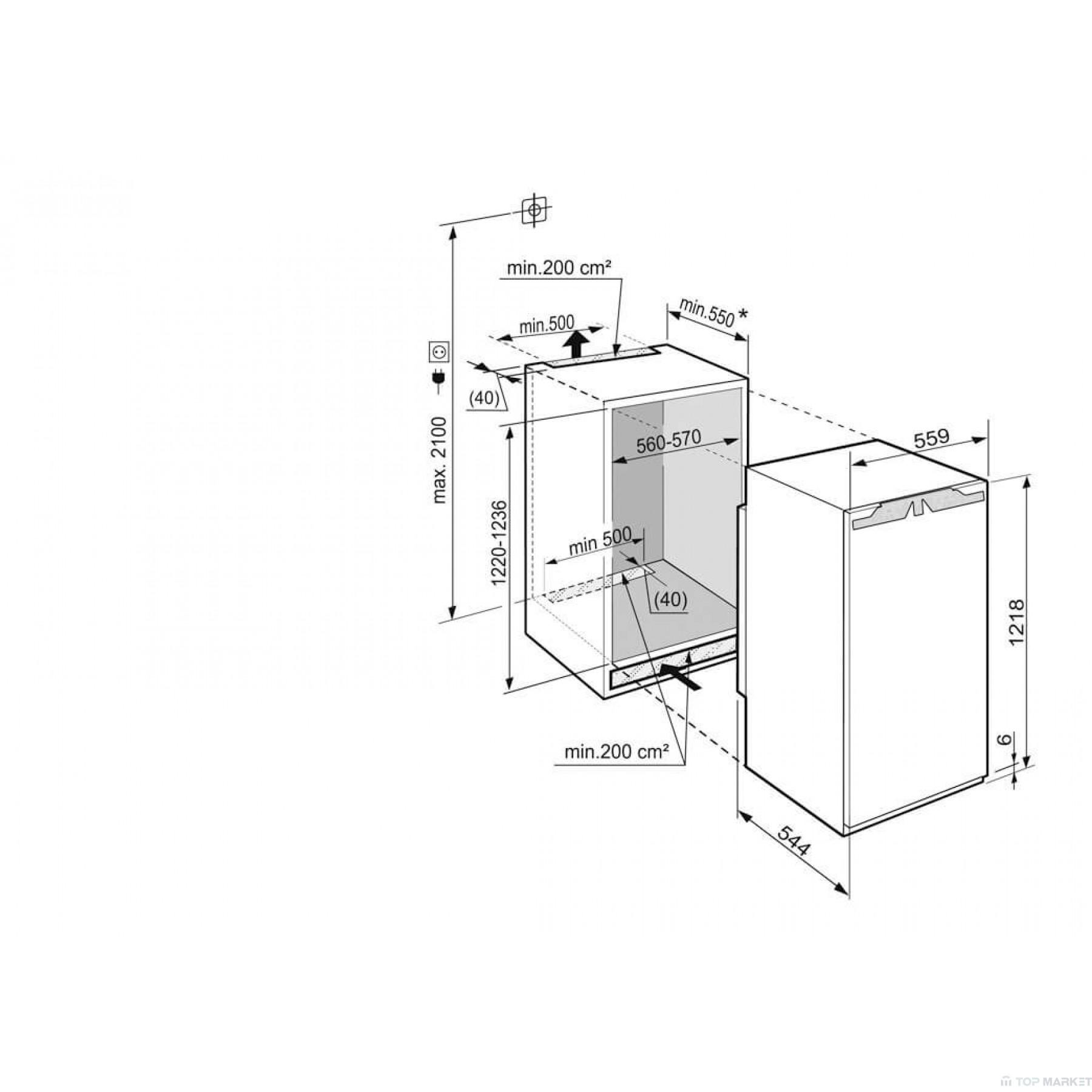 Хладилник за вграждане LIEBHERR IKBP 2364