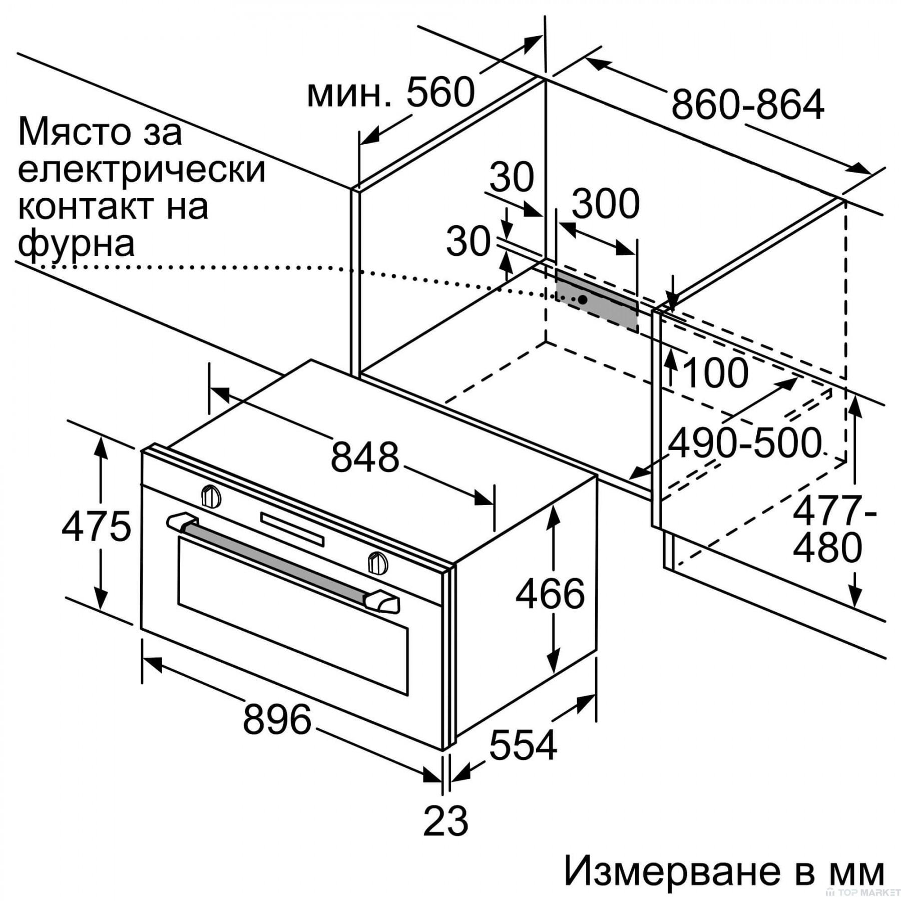 Готварска фурна BOSCH VBC5580S0 90см за вграждане