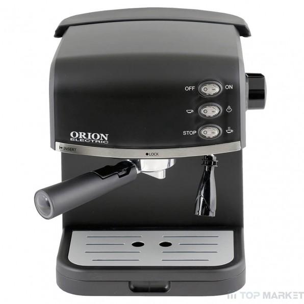 Кафемашина ORION CM4695D-GS