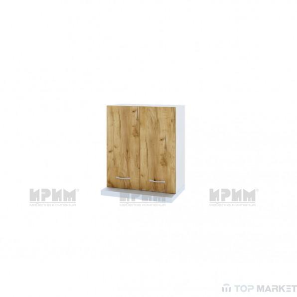 Горен шкаф за аспиратор City БДД-113