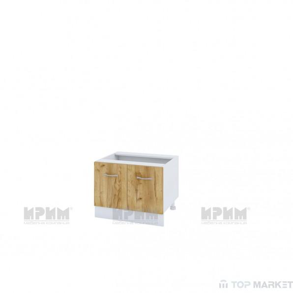 Долен шкаф за Раховец City БДД-132