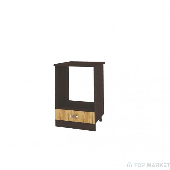Долен шкаф за вграждане на фурна City ВДД-136