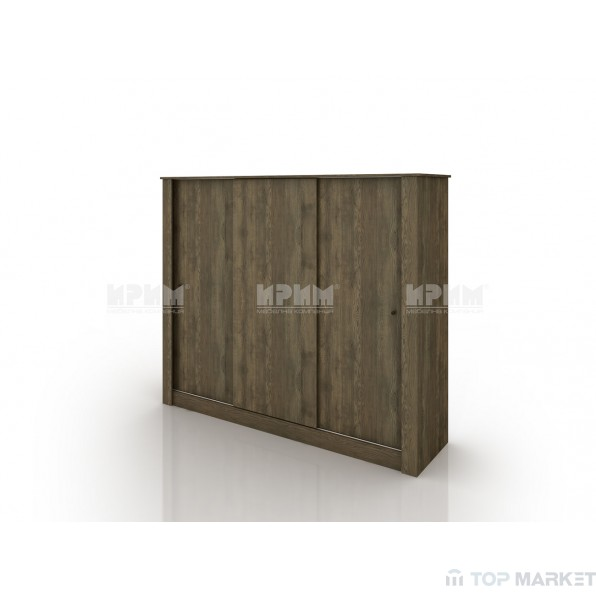Трикрилен гардероб с плъзгащи врати City 1018