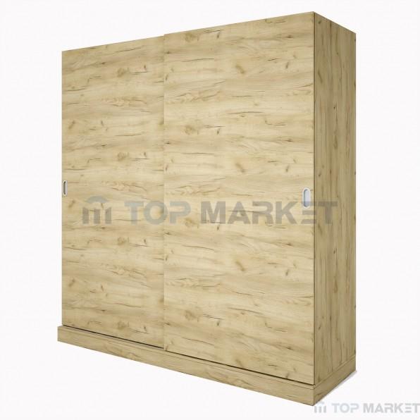Двукрилен гардероб с плъзгащи врати City 1011