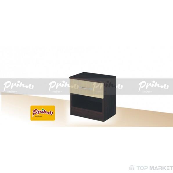 Нощно шкафче Primo 22