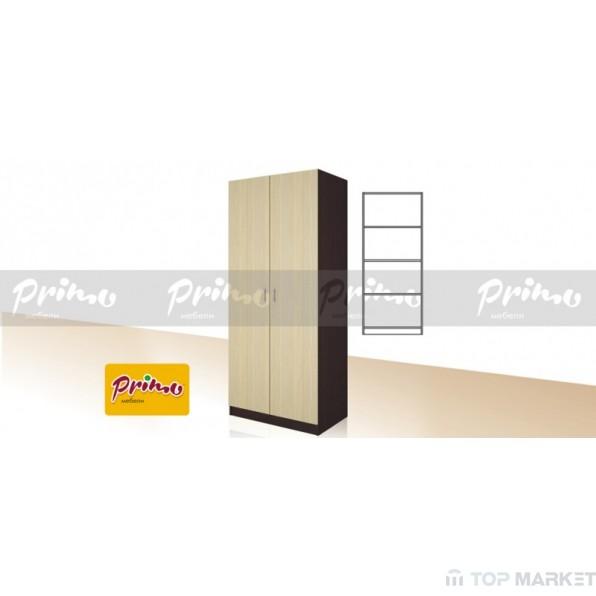 Двукрилен гардероб Primo 8