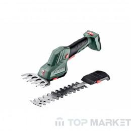Ножица за трева и храсти акумулаторна METABO SGS 12 Q SOLO