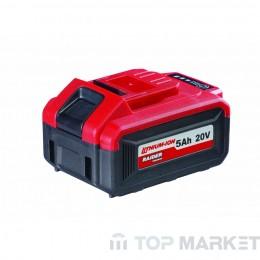 Батерия RAIDER RDI Li-ion 20V 5Ah