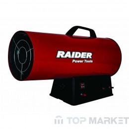 Калорифер на газ RAIDER 40kW RD-GH40
