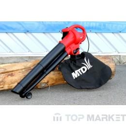 Листосъбирач електрически MTD BV 2500 E