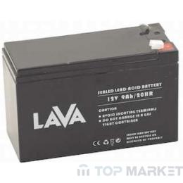 Батерия LAVA 12V/9Ah