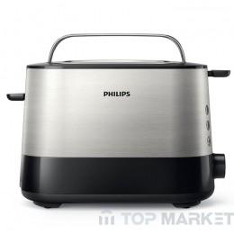 Тостер PHILIPS HD 2637/90
