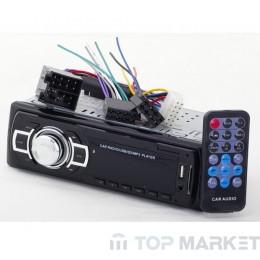 Авто радио ПАСАТ USB CDX-6262 LED