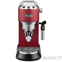 Кафемашина DELONGHI EC685.R