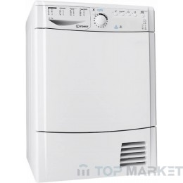 Сушилня INDESIT EDPA 745 A1 ECO EU